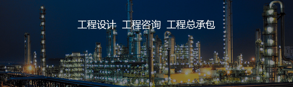 南皮县京泊压瓦机企业文化