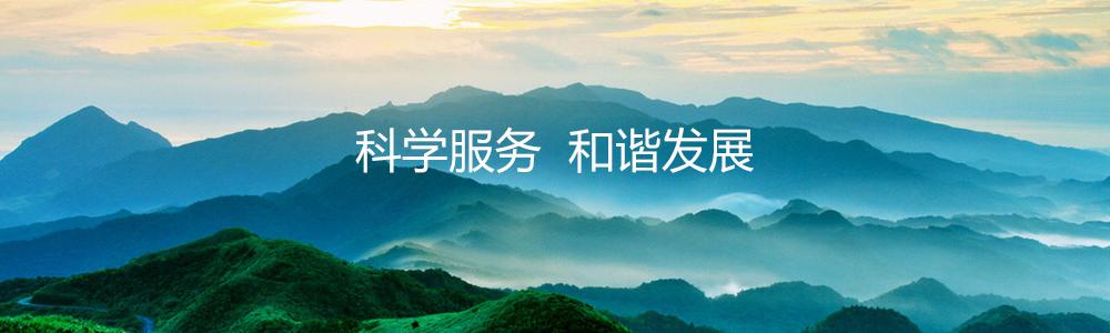 北京金果伟业国际贸易公司发展历程